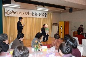 若柳地区ボランティア友の会 春の研修会2.jpg