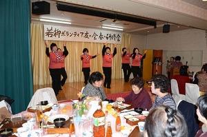 若柳地区ボランティア友の会 春の研修会3.jpg